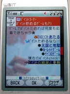 toshiba_point_corner