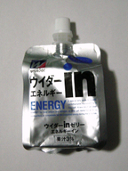 Weider_in_jelly_energy